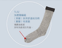 TL52 Teviron Long Socks